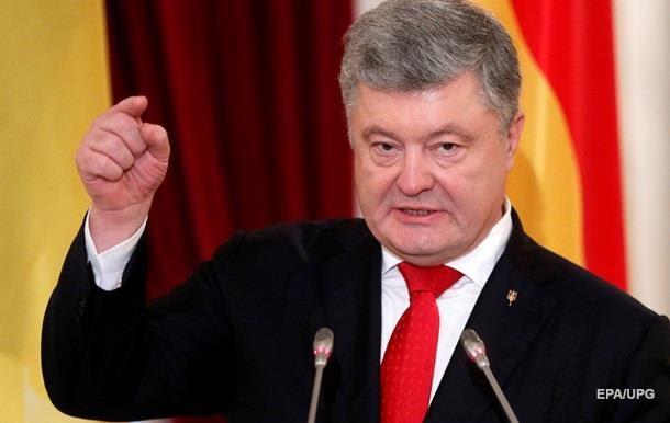 Порошенко призвал поддержать украинцев в России